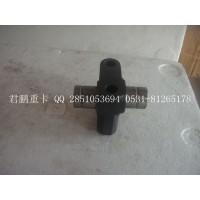 济南君鹏供应气门摇臂座VG1099050005A