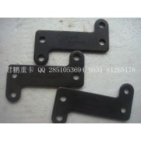 济南下载雷火电竞亚洲供应压板VG1540110026A