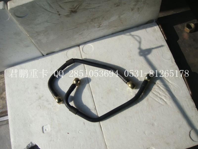 济南君鹏供应燃油管VG1034080014/VG1034080014