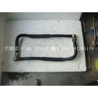 济南下载雷火电竞亚洲供应燃油管VG1034080016A