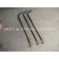 济南君鹏供应燃油管VG1092080019