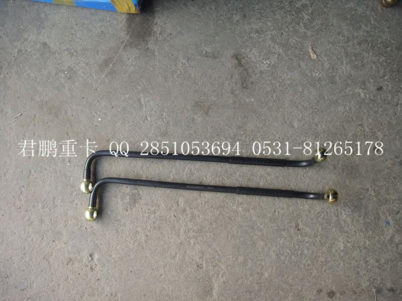 济南君鹏供应燃油管VG1092080019/VG1092080019