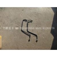 济南君鹏供应燃油管VG1246080080