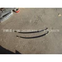 济南君鹏供应燃油管VG1246080098