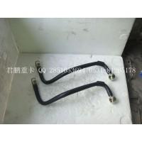 济南君鹏供应燃油管系列VG1034080015