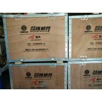 潍柴发动机配件心组件(四配套)612600900079A