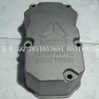 济南君鹏供应气缸盖罩VG1099040049