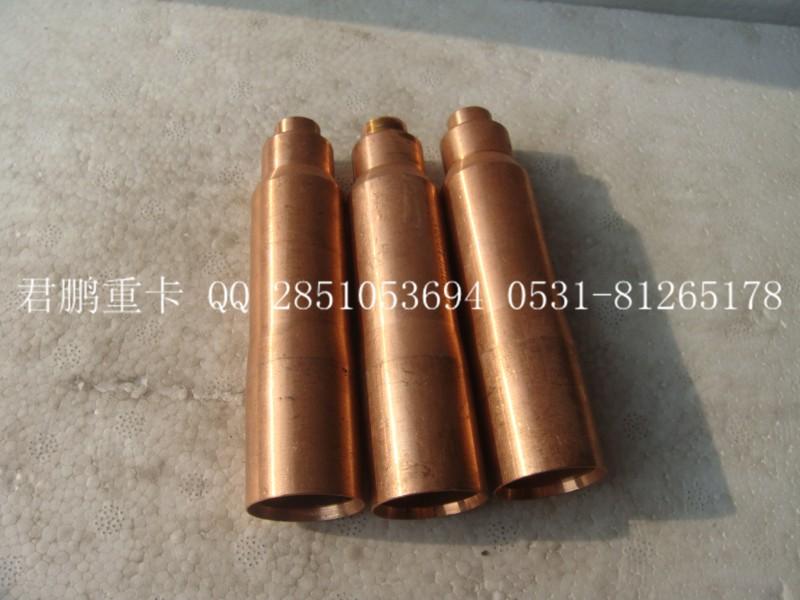 济南君鹏供应喷油器衬套VG1034040001/VG1034040001