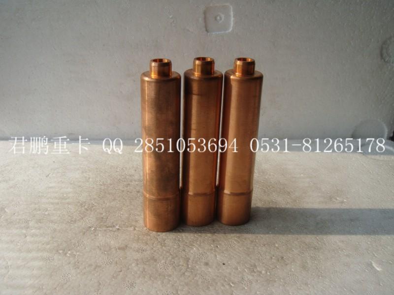 济南君鹏供应喷油器衬套VG1034040008/VG1034040008