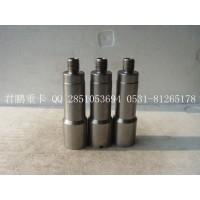济南君鹏供应喷油器衬套VG1246040016