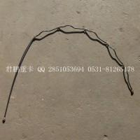 济南君鹏供应喷油器回油管VG1099089066