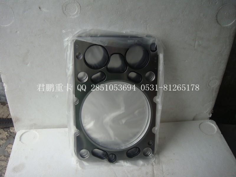 济南君鹏供应气缸盖衬垫VG1246040021/VG1246040021