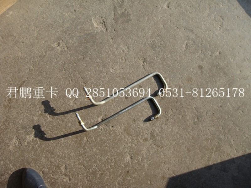济南君鹏供应增压器进油管总成VG1246110053/VG1246110053