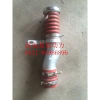 WG9725530250中冷器进气钢管