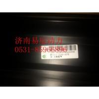 810-12240-0078油箱垫带
