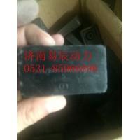 AZ1608434031限位垫块