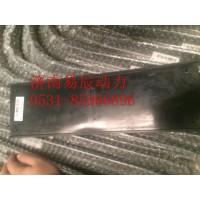 WG9725550201垫带(300L 方形)