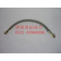 VG14080264低压软管