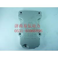 VG1092040002摇臂罩上罩