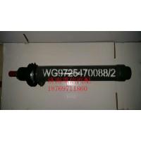 转向动力缸WG9725470088