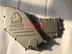 机油冷去器盖VG1557010014