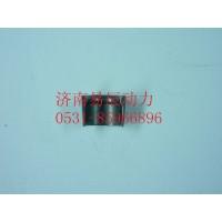 VG1246050028气门锁夹