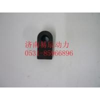 VG1540050020气门摇臂座垫块