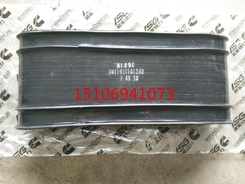 欧曼GTL连接如管H4119211012A0/H4119211012A0