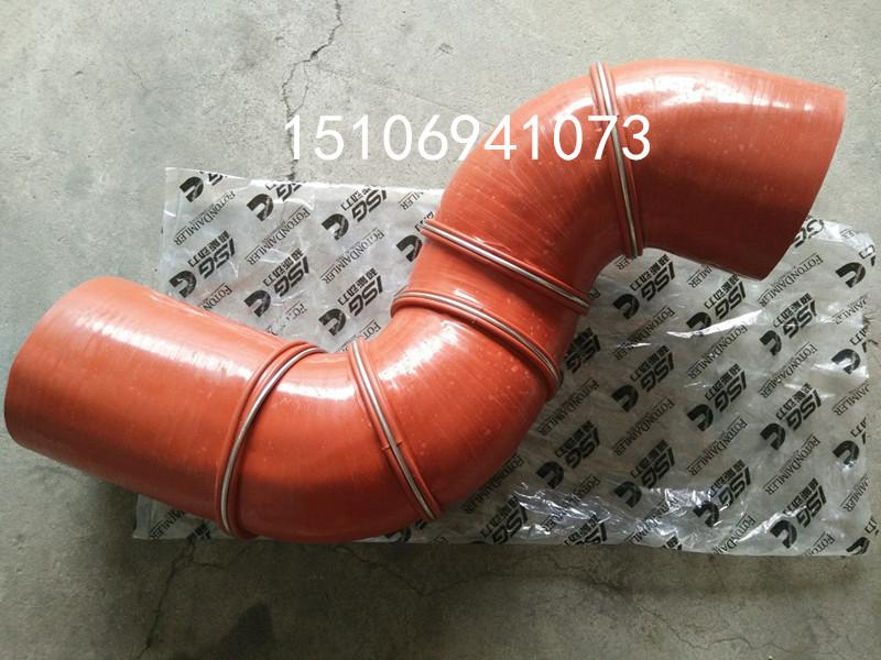 欧曼中冷器胶管H0119305022A0/H0119305022A0