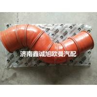 欧曼中冷器胶管H1119305007A0