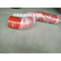 欧曼中冷器胶管1424111901005