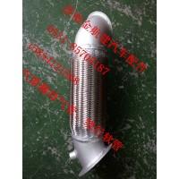 豪瀚排气管 豪瀚绕行软管  AZ9525540152
