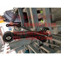 711-41701-0013T5驾驶室前悬摆臂装配总成
