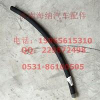 711W27199-1020管子内径φ20,t=5L=720