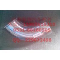 712W15204-0010排气尾管