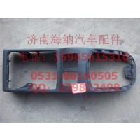 712W61701-0228换挡罩