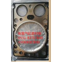 气缸盖衬垫VG1540040015A气缸垫