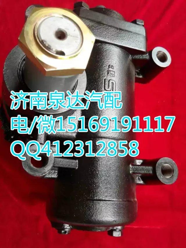 福田欧曼动力转向器方向机 济南泉达汽配/1120834000402