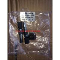 济南君鹏供应冷却水温传感器VG1540190004