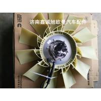 欧曼GTL发动机风扇离合器H0100030007A0