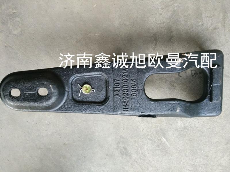 H4502B01021A0正宗原厂