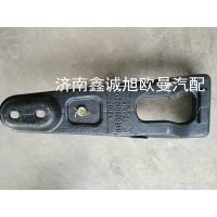 欧曼GTL上锁体总成H4502B01021A0