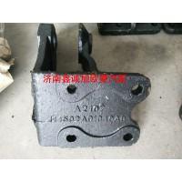 欧曼GTL前悬固定座右H4502A01040A0