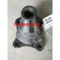 欧曼GTL油缸支座H4502C04002A0