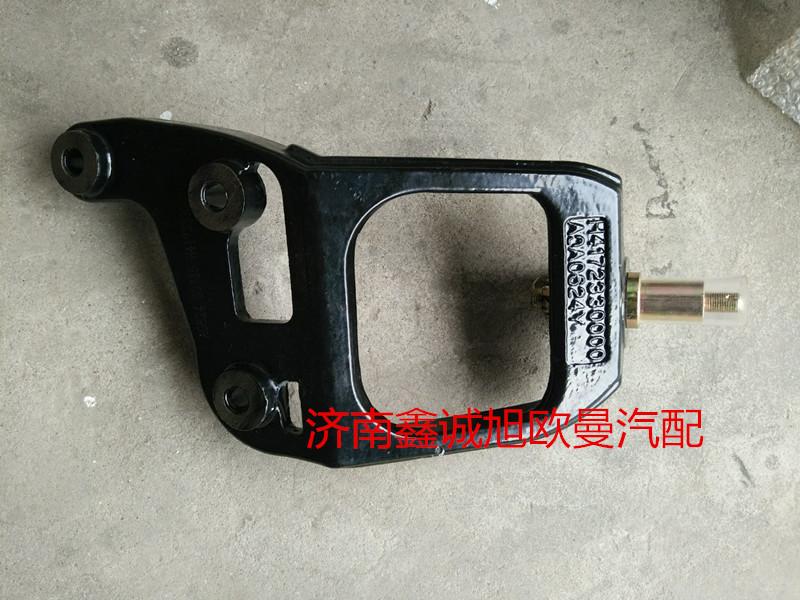 欧曼GTL四角支架H4172330000A0/H4172330000A0