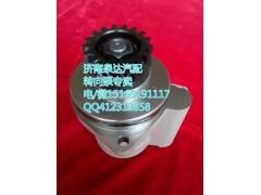 潍柴WD615发动机转向泵助力泵 济南泉达汽配