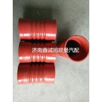 欧曼GTL冷凝器连接胶管H4119306003A0