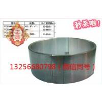 供应VG2600010990重汽豪沃斯太尔发动机凸轮轴衬套
