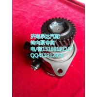 华菱搅拌车P11C发动机转向泵总成/助力泵总成44350-1610