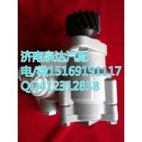 陕汽德龙M3000方向机转向助力泵转向泵 泉达供应/DZ95259470500